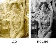 Реставрация фотографии