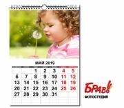 Календари с фотографией