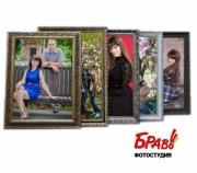 Оформление фотографий в багетные рамки