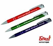 Ручки c лазерной гравировкой