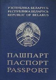 Заполнение бланков на документы для паспортного стола и ОГиМ